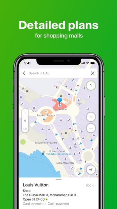 2GIS – Offline maps for Windows