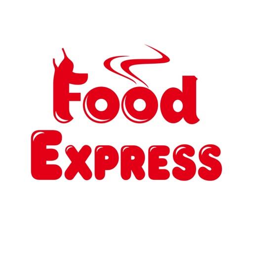 Food Express | Тихорецк icon