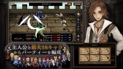 RPG モノクロームオーダー ―アイゼデシ... screenshot1
