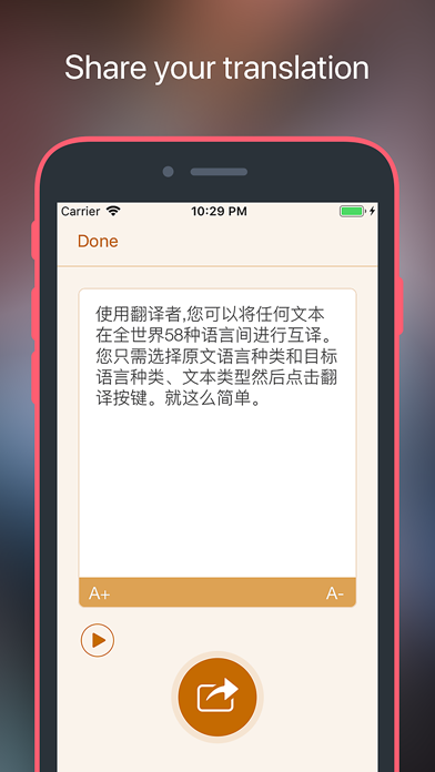 Translate!! Screenshots