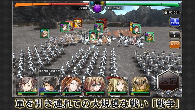 アルカ・ラスト 終わる世界と歌姫の果実 screenshot-3