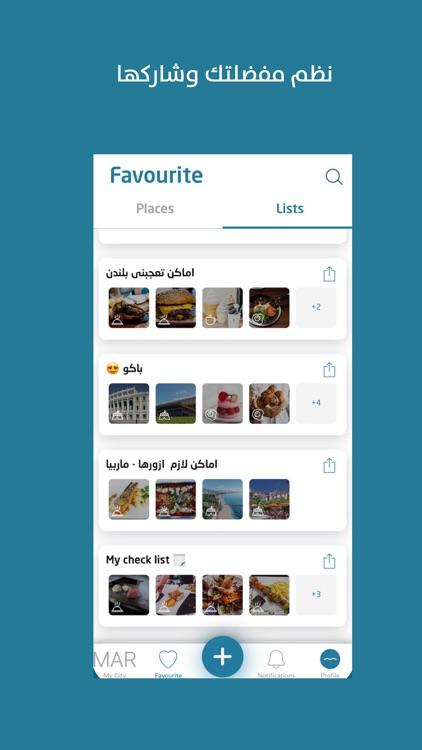سواح screenshot-6