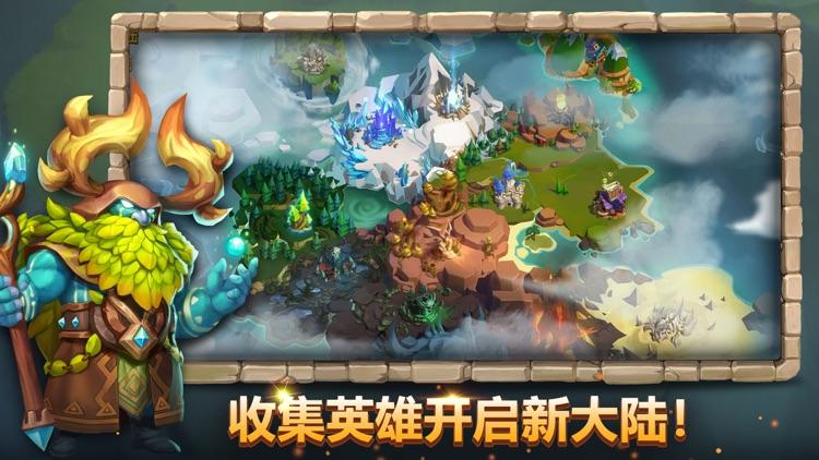 城堡争霸:遗落之境 screenshot-0