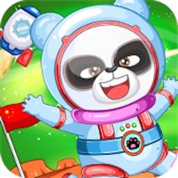 太空记忆旅行 中国科普航天启蒙