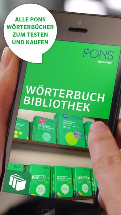 Wörterbuch Bibliothekのおすすめ画像1
