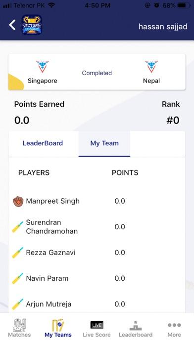 VictoryLeague screenshot 4
