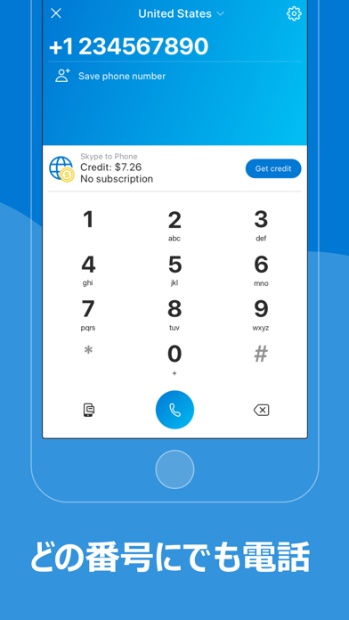 308117304d Skype for iPhone」 - iPhoneアプリ | APPLION