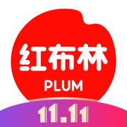 红布林(Plum)-闲置奢侈品放心买卖