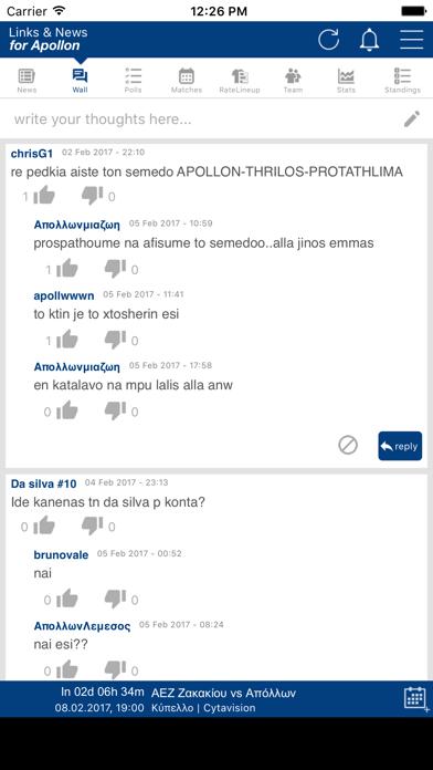 Links & News for Apollon screenshot two