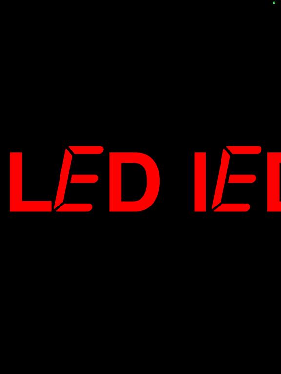 LED应援 screenshot 5