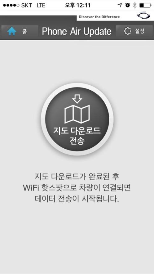 RSM S-Link App 截图