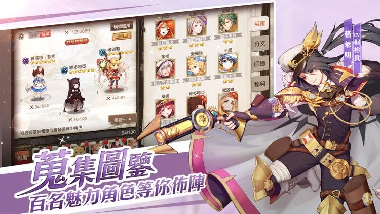 蒼之紀元-超佛系二次元RPG遊戲 screenshot-5