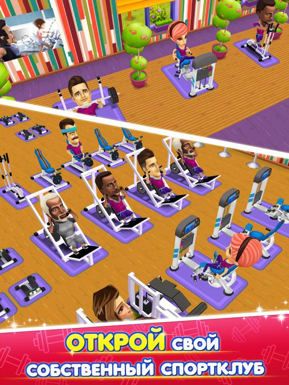 My Gym: Fitness Studio Manager для iPad