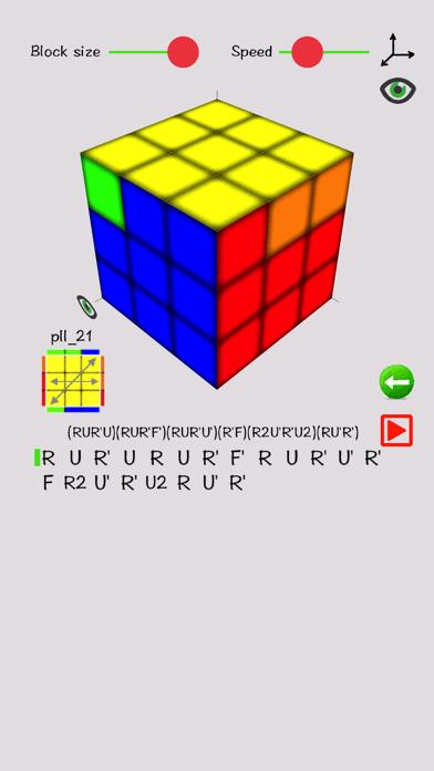 Simple Cubeのおすすめ画像5