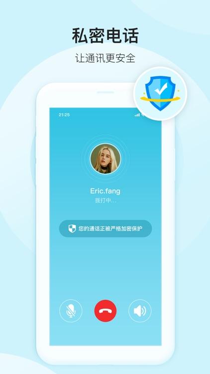 HotChat screenshot-3