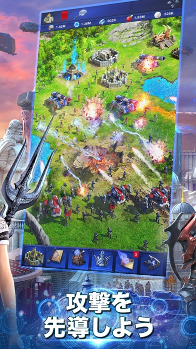 ファイナルファンタジー15:新たなる王国スクリーンショット