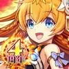 神姫PROJECT A-美少女キャラ×バトルRPG - iPhoneアプリ