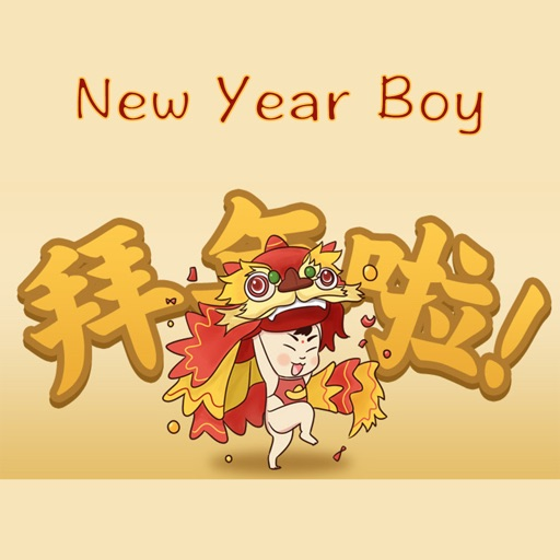 New Year Boy