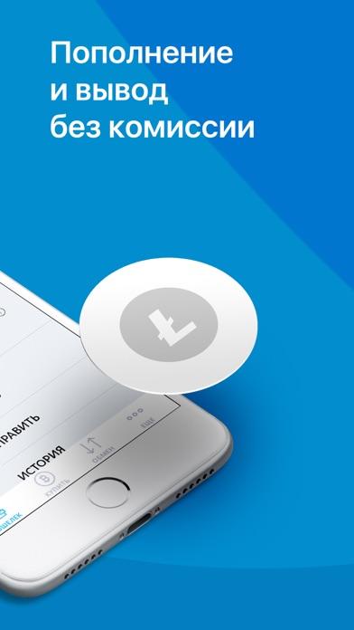 Биткоин кошелек – TotalcoinСкриншоты 2