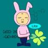 けみ式 Lite - iPhoneアプリ