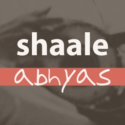 Shaale Abhyas - Carnatic Music