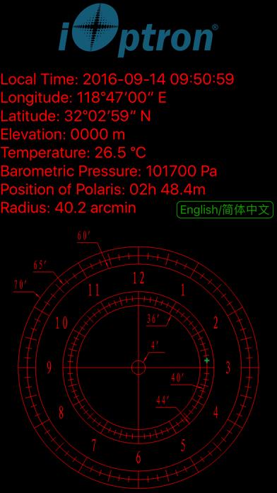 iOptron Polar Scopeのおすすめ画像1