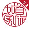 上海时链节能科技有限公司 - 如家维保v2  artwork