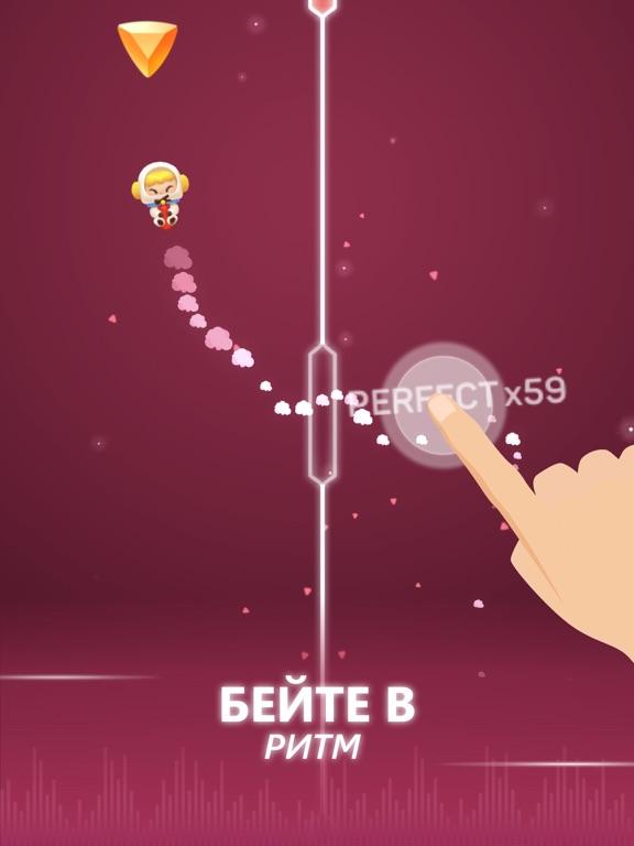 Скачать игру Точка и ритм (Dot n Beat)
