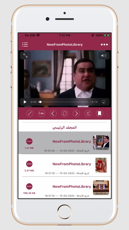 جبار screenshot-0