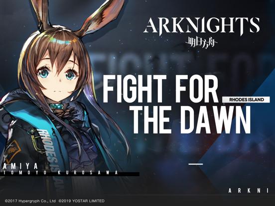 Arknights screenshot 1