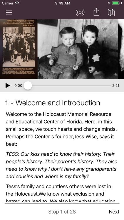 Holocaust Memorial Center screenshot-3