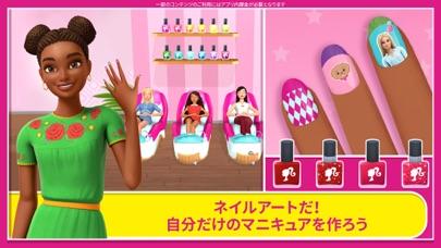 Barbie Dreamhouse Adventuresのおすすめ画像7
