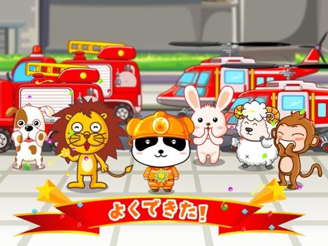 パンダの消防士ーBabyBusのおすすめ画像5
