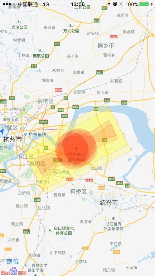 航模飞行地图 - 飞场禁飞区导航 App 截图