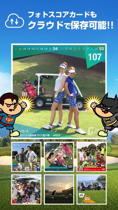 ゴルプラ スコア管理&フォトスコア&ゴルフ動画アプリ ScreenShot3