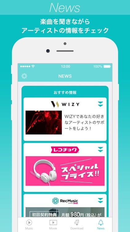 PlayPASS Music(プレイパス対応音楽プレイヤー) screenshot-4