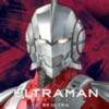 ULTRAMAN : BE ULTRA