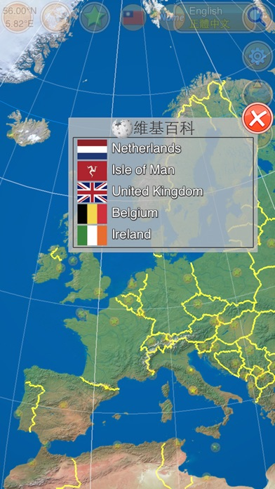 Globe Earth 3D Pro Screenshots