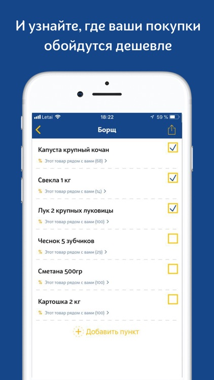ЧекСкан - рубль за чек, бонусы screenshot-6