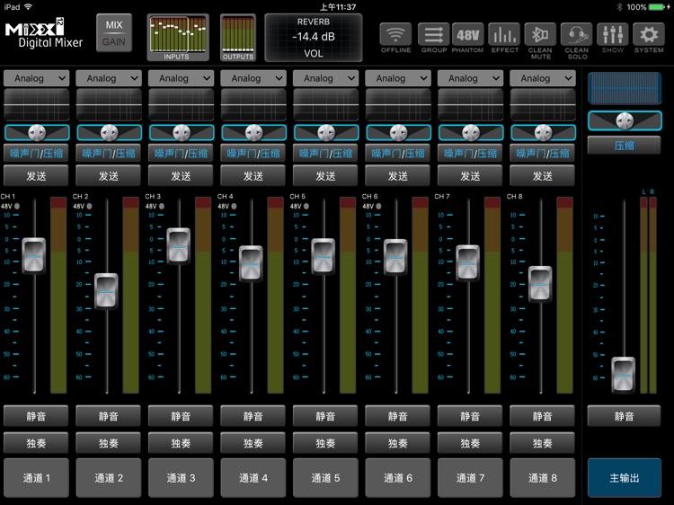MIXX12 Digital Mixer