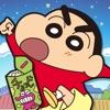 クレヨンしんちゃん ちょ~嵐を呼ぶ炎のカスカベランナー!!Z - iPhoneアプリ