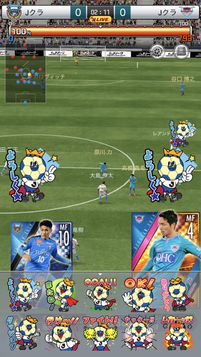Jリーグクラブチャンピオンシップのおすすめ画像5