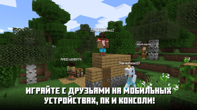 Minecraft iphone картинки