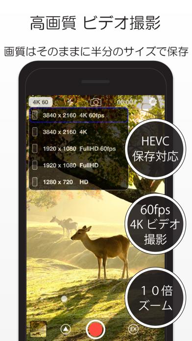 StageCameraHD2 - 高画質のカメラ screenshot1