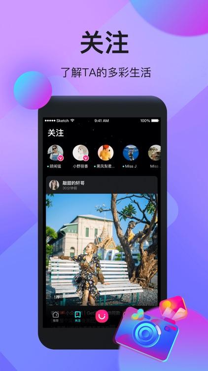 西番 - 发现新生活 screenshot-4