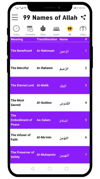 Ramadan 2020 Prayer Times screenshot #7