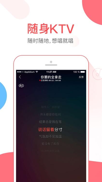 VV音乐 screenshot-0