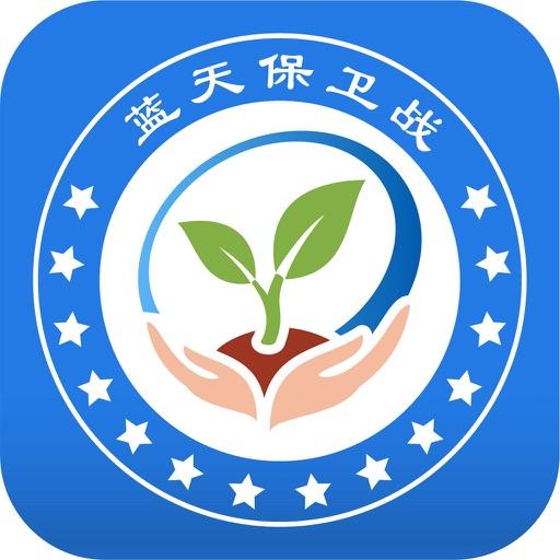湖南湘江新区污染防治在线监控运行平台