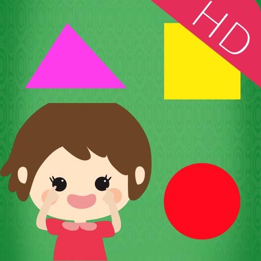Baby Shape Color HD