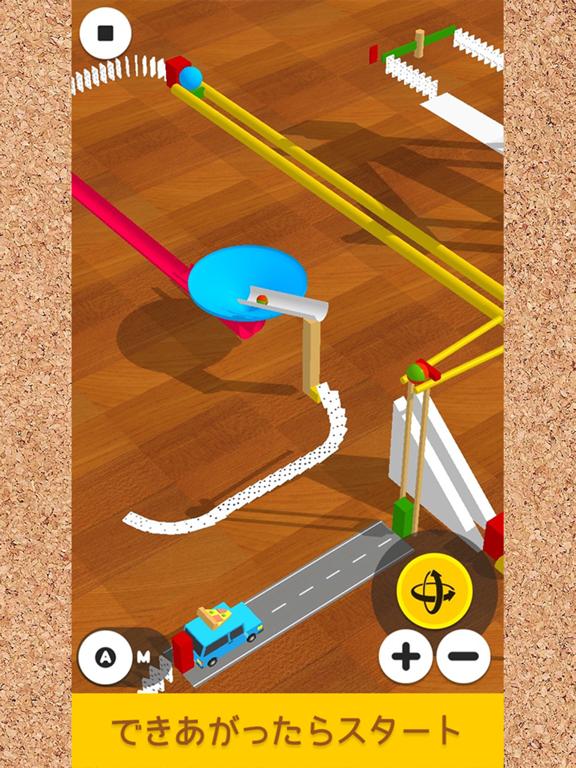 ピタゴラン 楽しい仕掛けが作れるアプリのおすすめ画像4